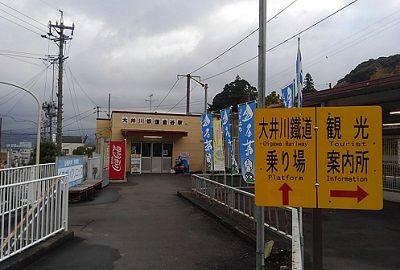 大井川鐵道大井川本線03