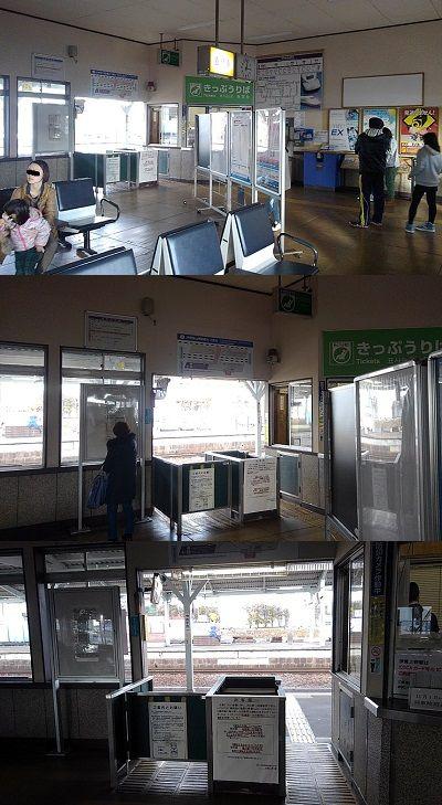 伊賀鉄道a19