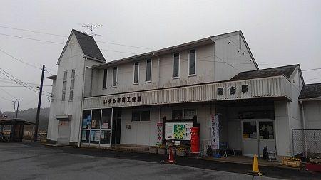いすみ鉄道14