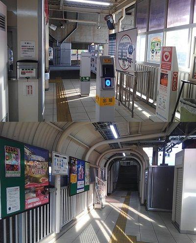 埼玉新都市交通伊奈線52