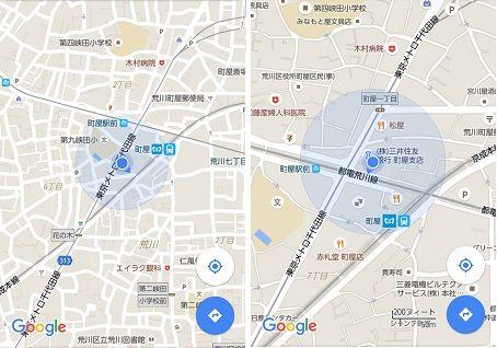 東京メトロ千代田線48