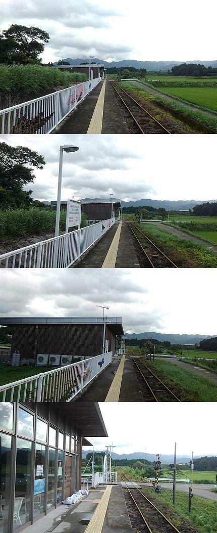 南阿蘇鉄道a46