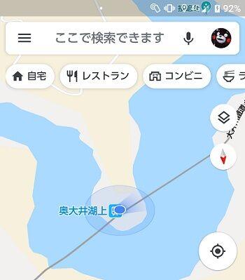 大井川鐵道井川線c54