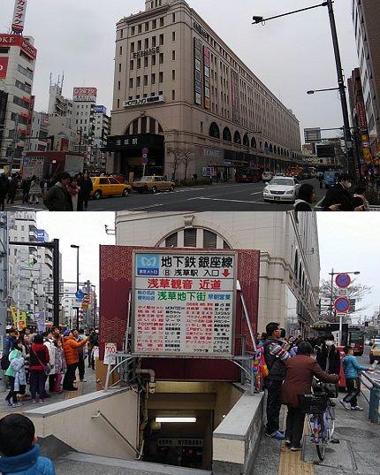 東京メトロ銀座線21