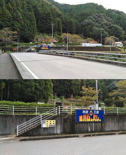 錦川鉄道a99