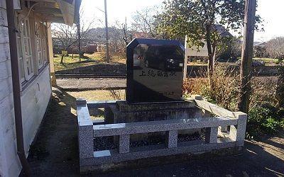 小湊鉄道81