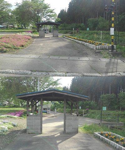 会津鉄道会津線a13