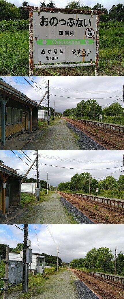 宗谷本線02_c17