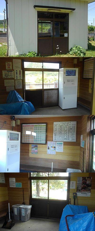 会津鉄道会津線b75