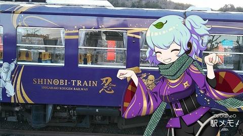 83_くろがね_列車02