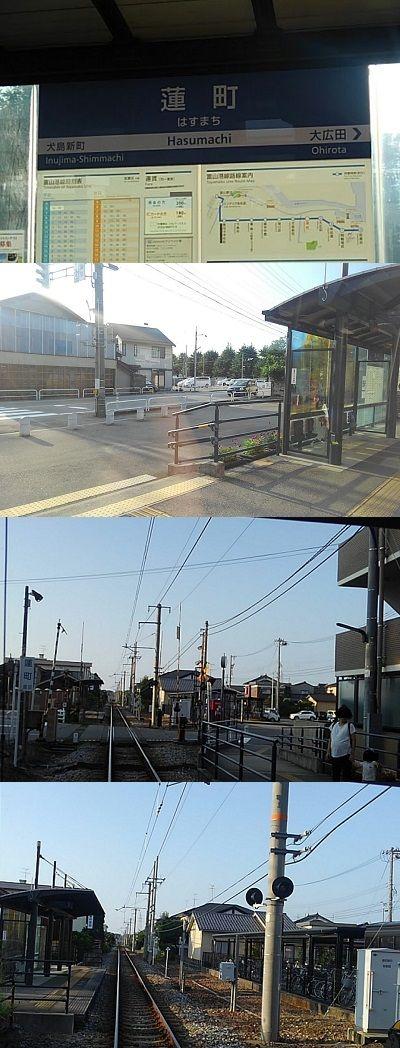 富山ライトレール23
