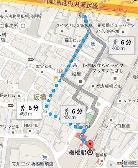 都営三田線30