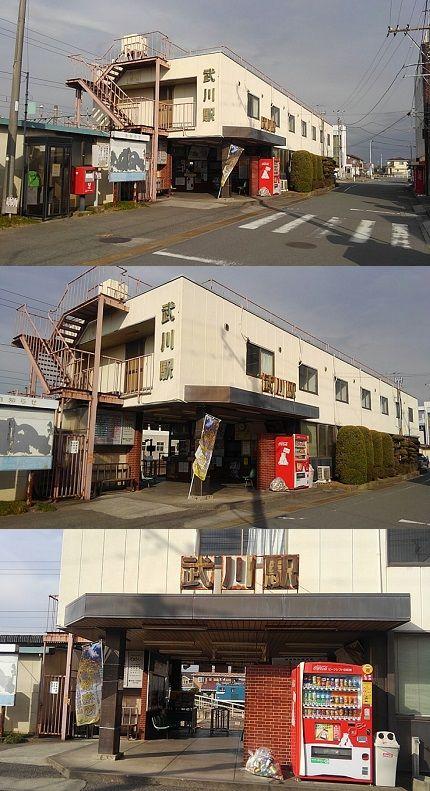 秩父鉄道96