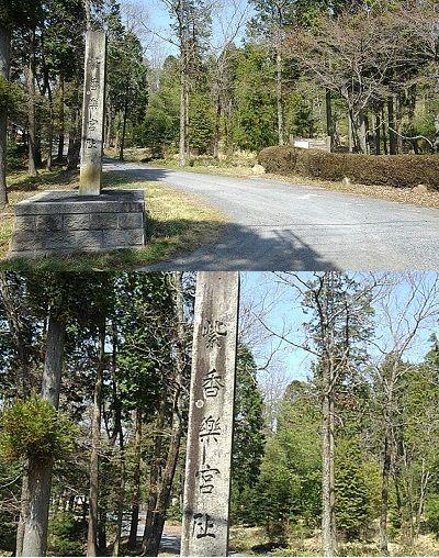 信楽高原鉄道47