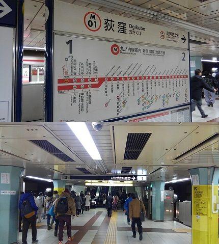 東京メトロ丸の内線06