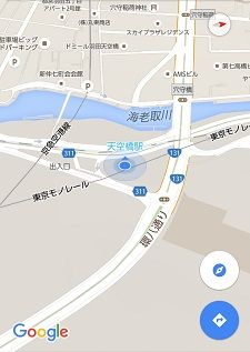東京モノレール32