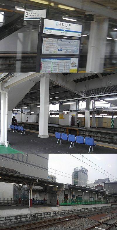 東武野田線34