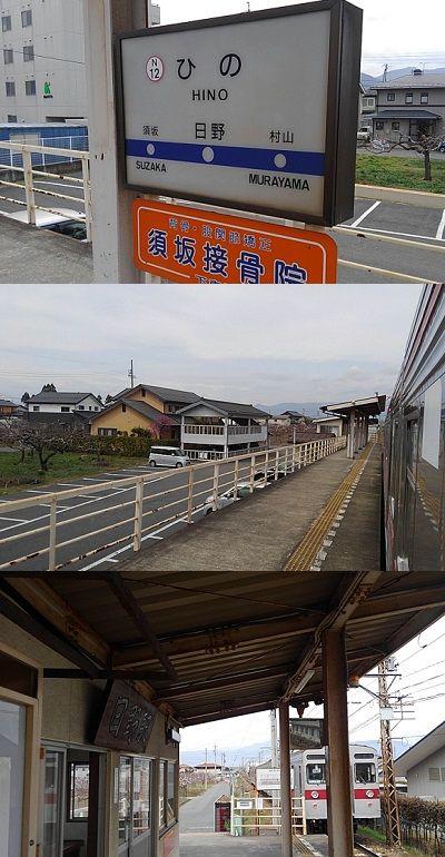 長野電鉄長野線18
