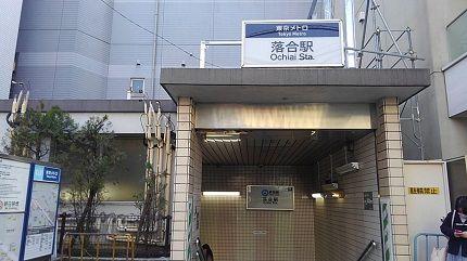 東京メトロ東西線15