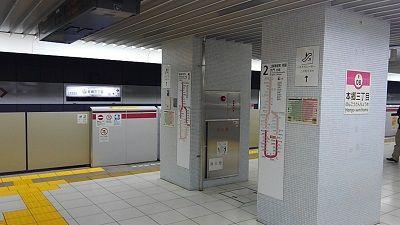 都営大江戸線13