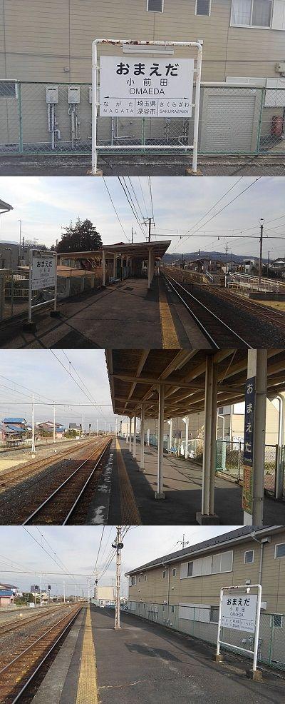 秩父鉄道81
