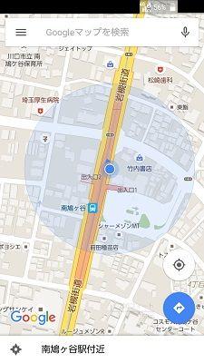 埼玉高速鉄道10