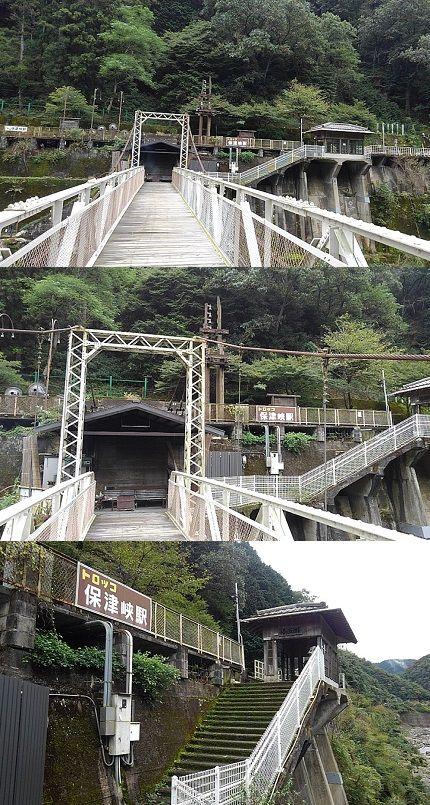 嵯峨野観光鉄道43