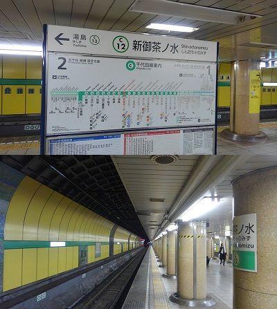 東京メトロ千代田線34