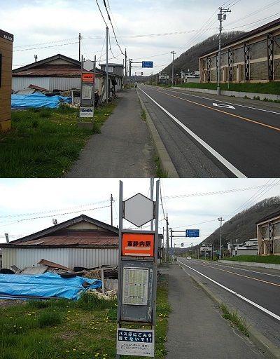 日高本線b22