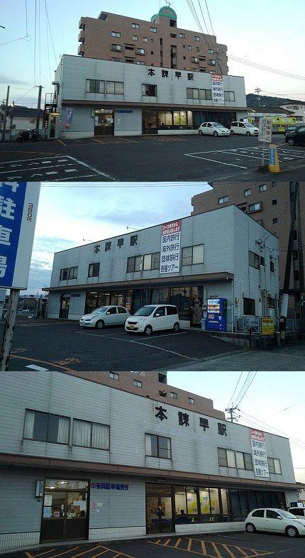 島原鉄道20
