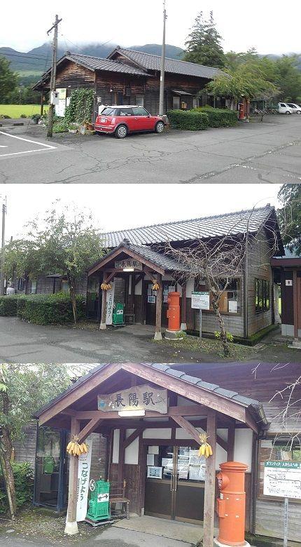 南阿蘇鉄道37