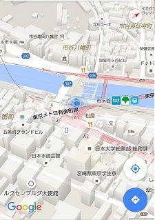 東京メトロ南北線36