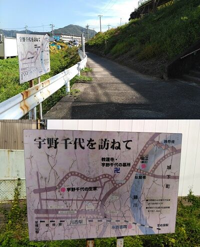 錦川鉄道61