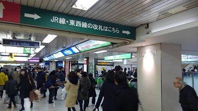 東京メトロ丸の内線03