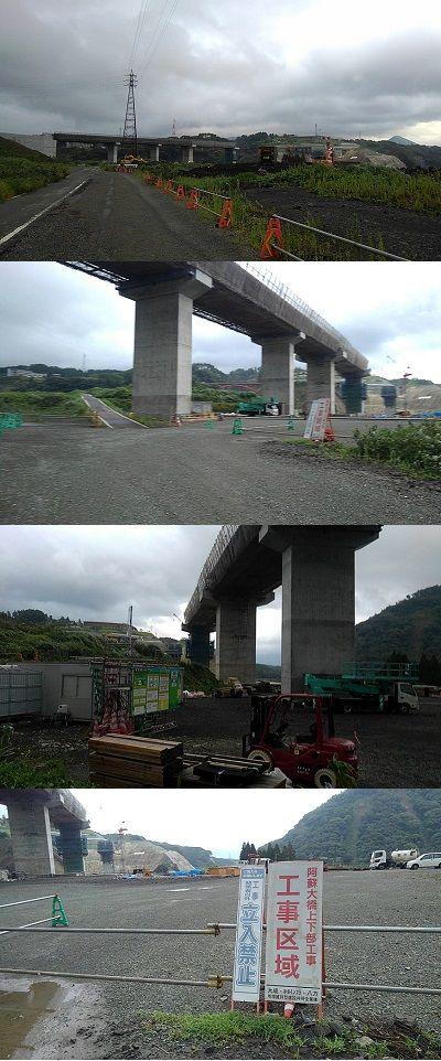南阿蘇鉄道32