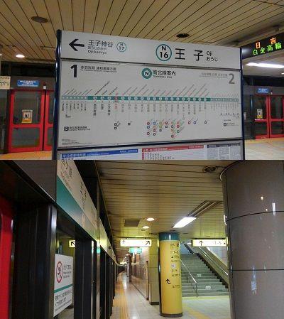 東京メトロ南北線16
