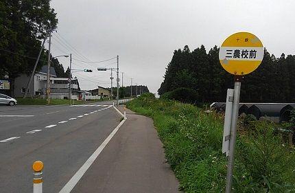 十和田観光電鉄29