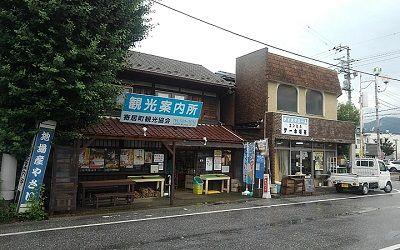 秩父鉄道c49