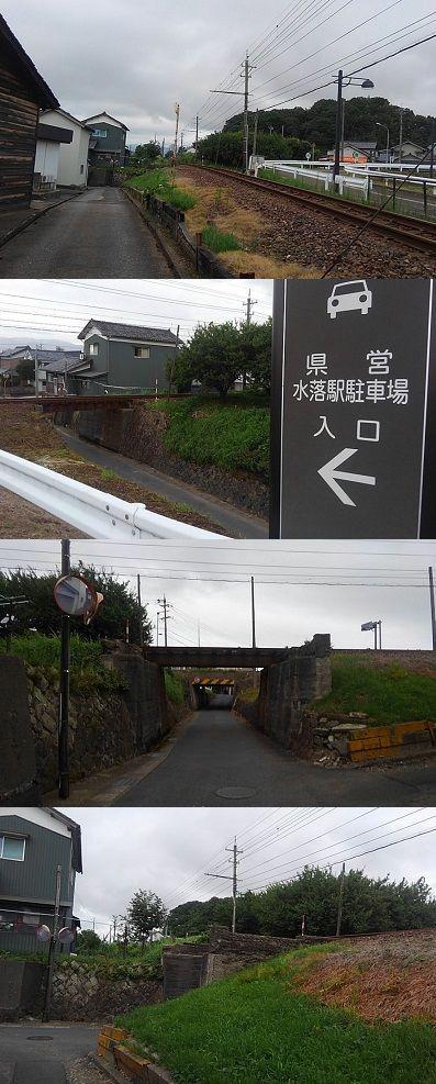 福井鉄道鯖浦線05