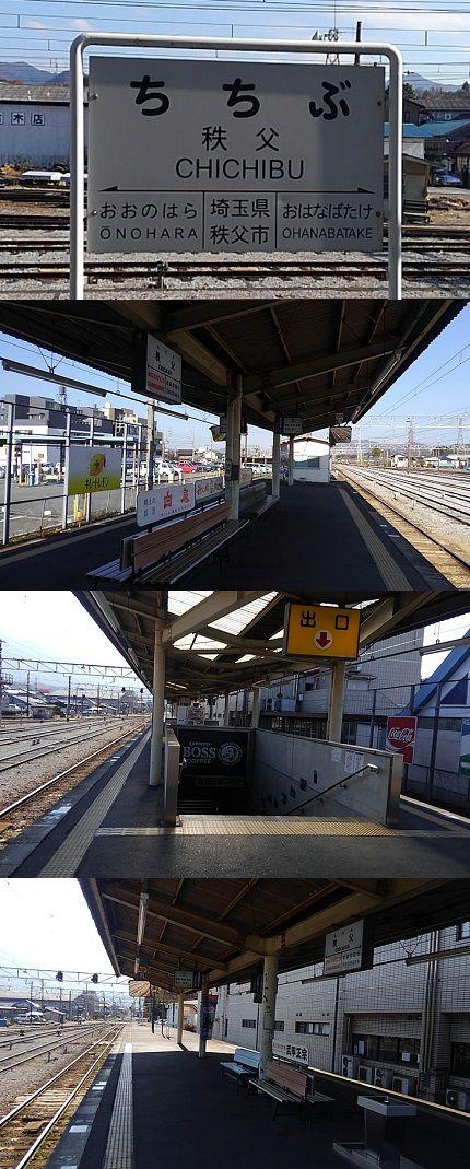 秩父鉄道b05