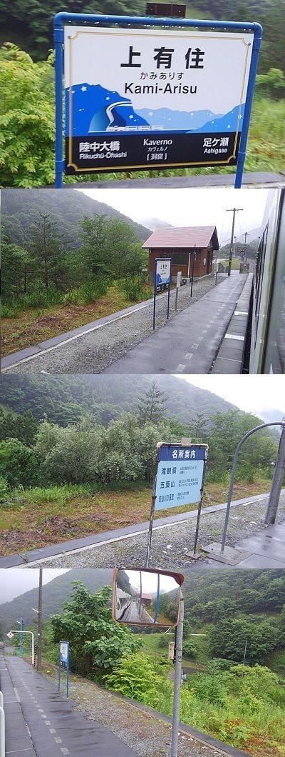 釜石線39