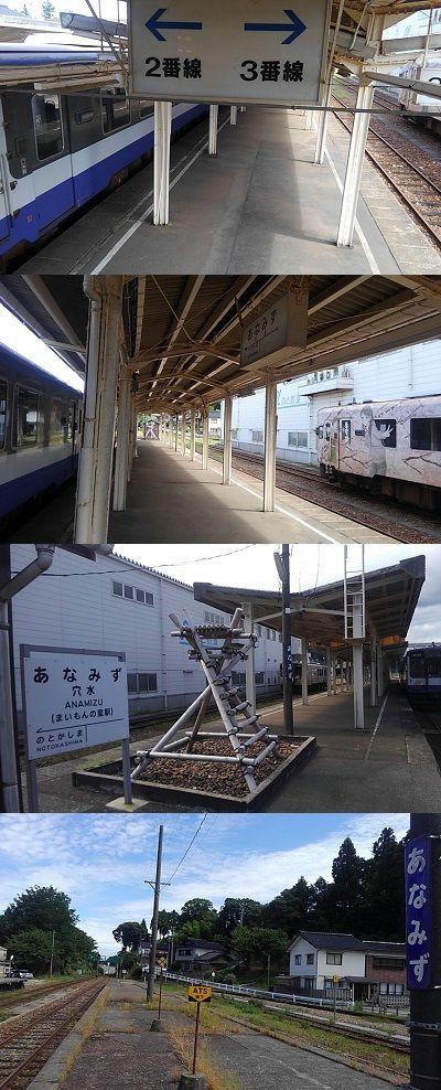 のと鉄道七尾線36