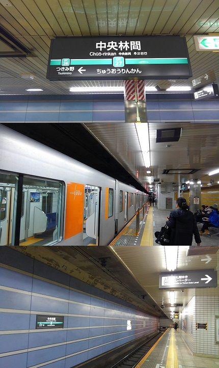 東急田園都市線31
