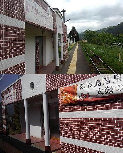 会津鉄道会津線a64