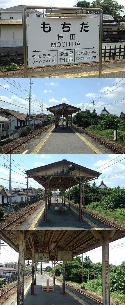 秩父鉄道f09