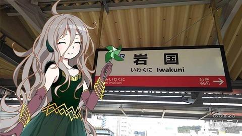 57_みづほ_駅01