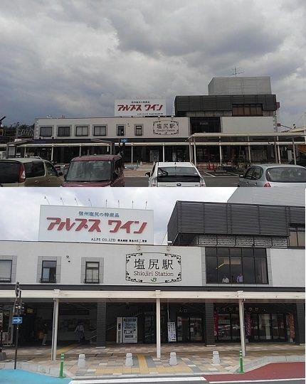 篠ノ井線01