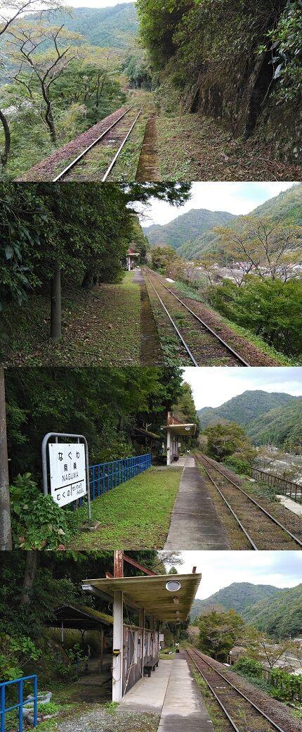 錦川鉄道a85