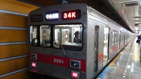 東急田園都市線00
