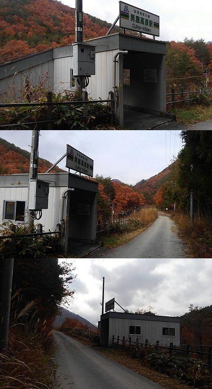 野岩鉄道53